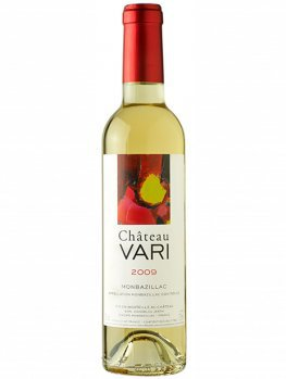 Château Vari